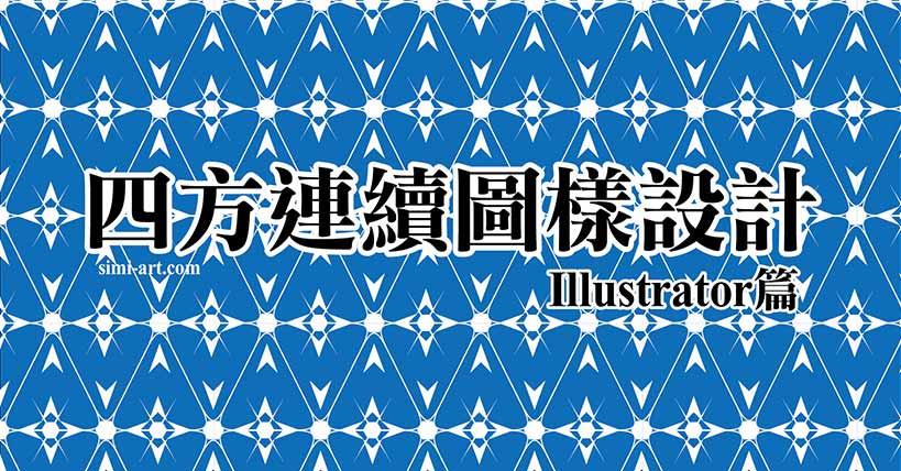 article_main_img